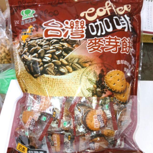糖果餅乾屋昇田咖啡麥芽餅500 公克110 元 鹹蛋麥芽餅黑糖麥芽餅!