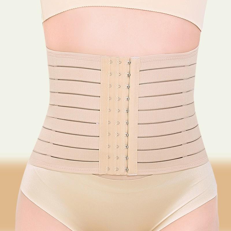 產後收腹帶剖腹產順產塑身 月子用品束腹束腰孕婦產婦束縛帶