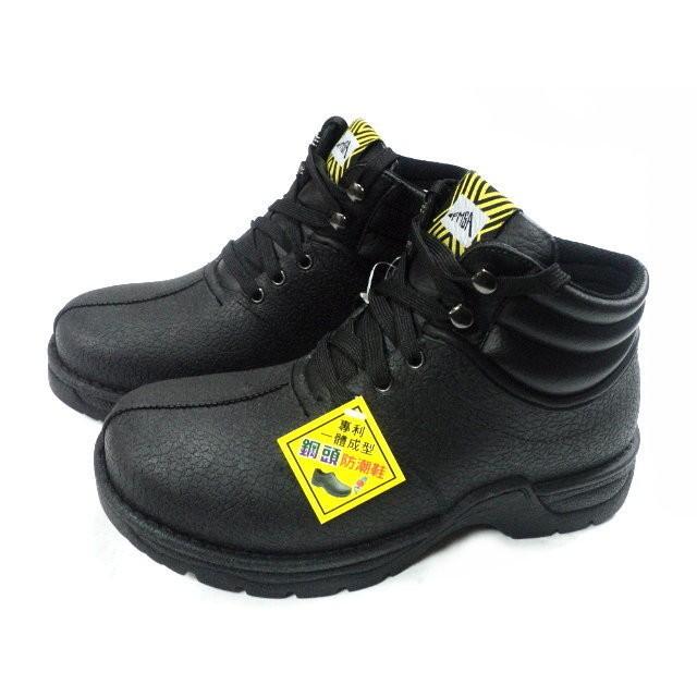 小兔商店F882 鞋帶款PU 氣墊防水鞋半筒鋼頭廚師鞋 製無可塑劑