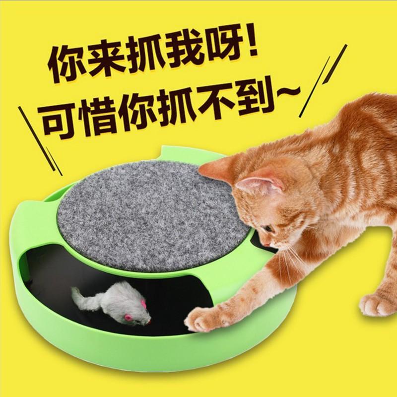 ~寵愛有家~貓抓老鼠圓形單層彈簧塑料轉盤無影鼠軌道益智貓咪玩具寵物用品逗貓玩具彈簧轉盤
