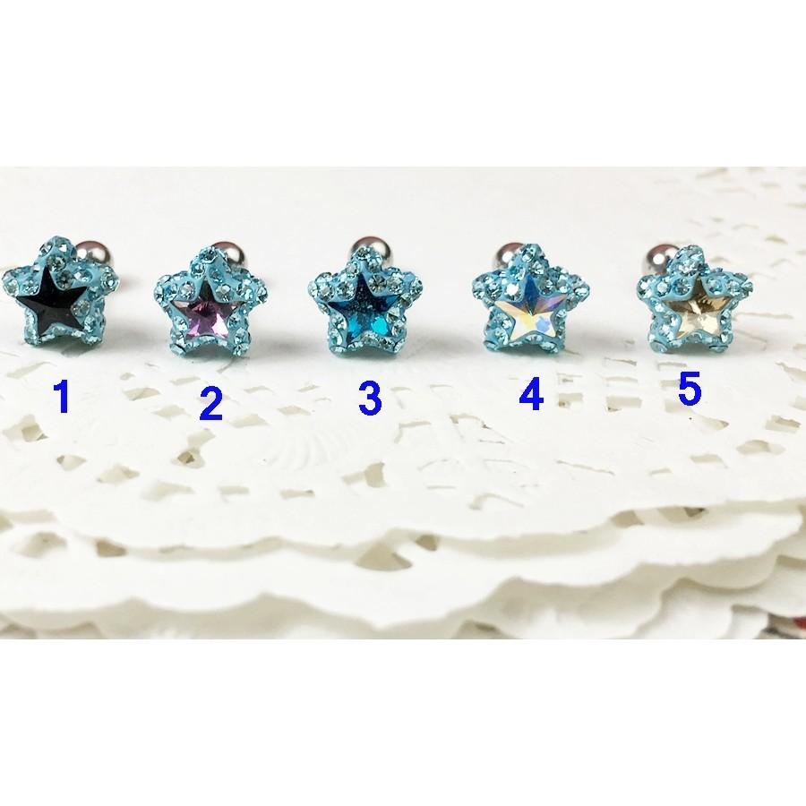 小靖的店醫療鋼針抗過敏藍色星星亮滿鑽鋼針耳環耳骨針單隻 118 元
