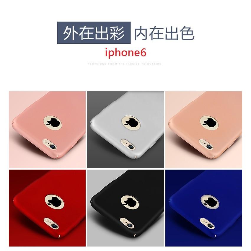 ~買一送一~送i 線套✨i6 iphone6 高 絲滑 手機殼i6s plus  色彩全包