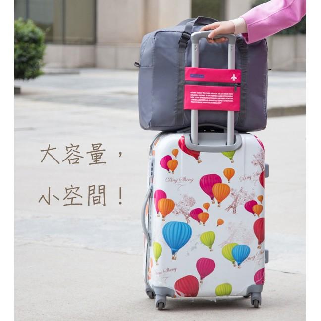 可面交可折叠旅行袋行李包女手提大容量登機包短途旅遊行李包拉桿箱可掛拉桿環保 袋