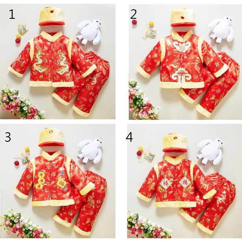 兒童百天男女寶寶滿月周歲禮服套裝男童新年喜慶衣服嬰兒唐裝冬裝新年 男 女