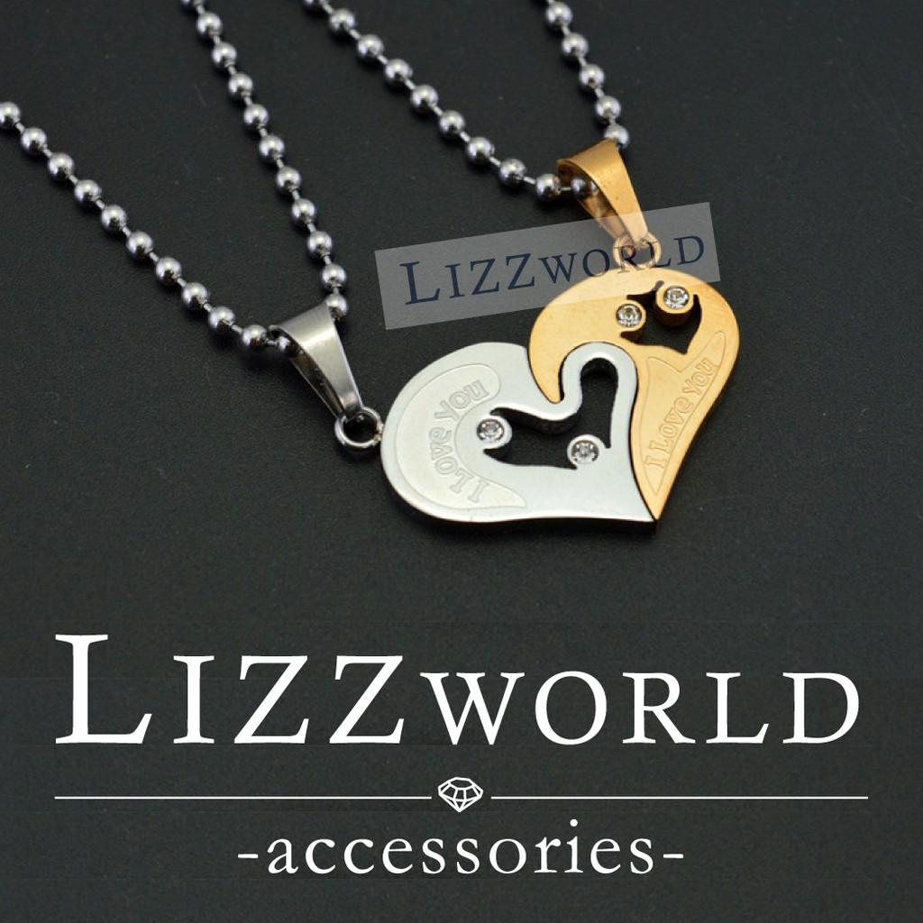LIZZ 心心相印一對入鈦鋼項鍊系列~ST0002 ~316L 精鋼西德鋼鋼鈦情侶對鍊情人