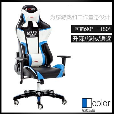 電腦椅家用MVP 電競椅遊戲椅弓形網吧競技椅賽車椅可躺辦公椅