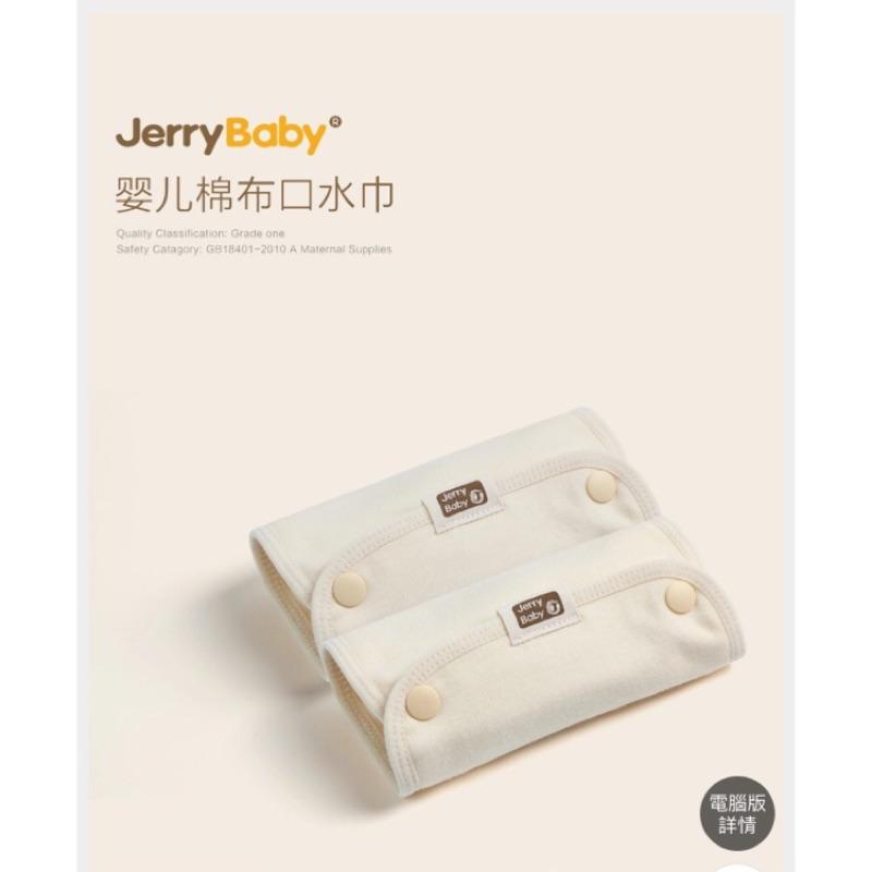 ( )Jerrybaby 揹帶口水巾1 副
