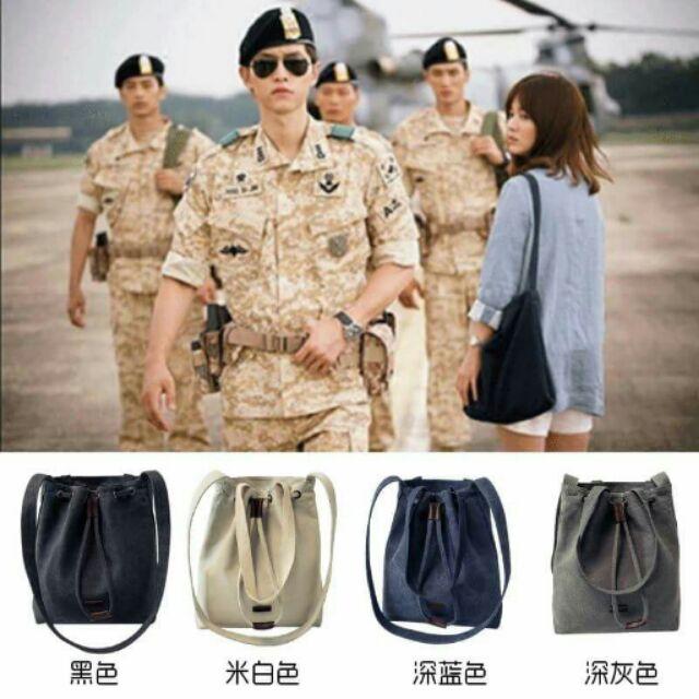 上百個 不斷韓劇太陽的後裔姜暮煙宋慧喬同款手提包斜背包肩背包帆布包