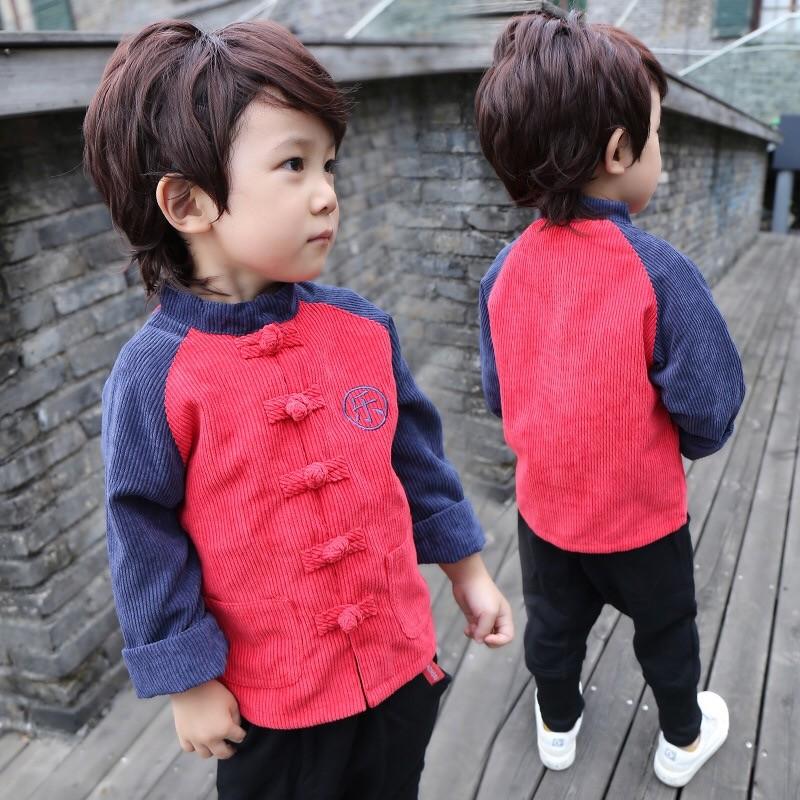 古裝中國風直線條開扣長袖外套 休閒 男童女童85 95 105 115 125cm5 碼2