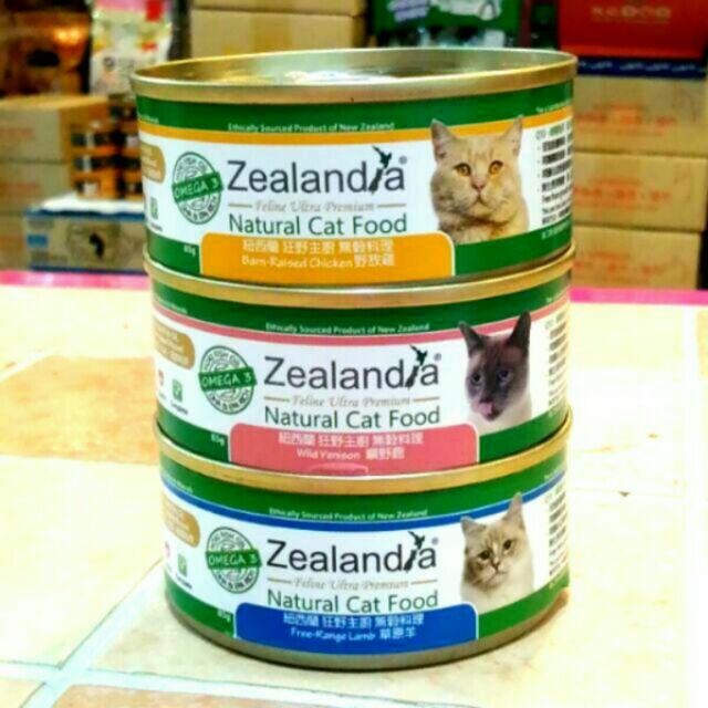 紐西蘭狂野主廚~貓用無穀料理主食罐~