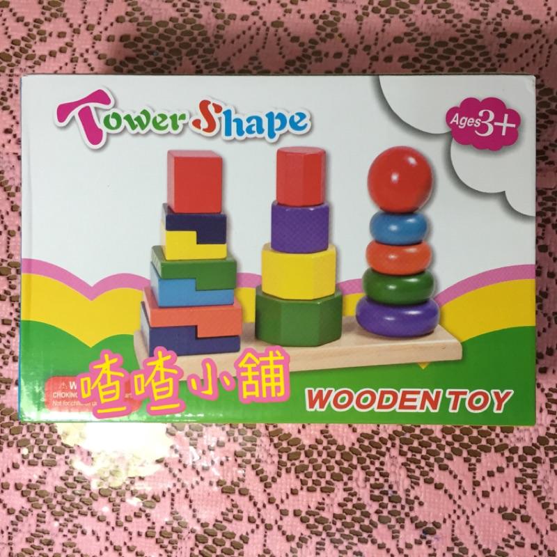 彩色積木塔小三塔彩色實木形狀認知疊疊樂實品實拍