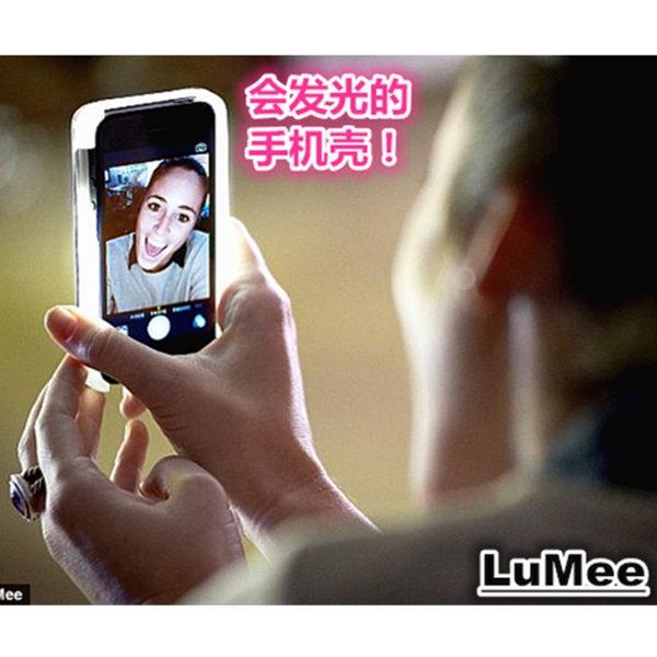 ~直播 ~iphone6s 補光燈手機殼LuMee iPhone6 6 plus 手電筒補