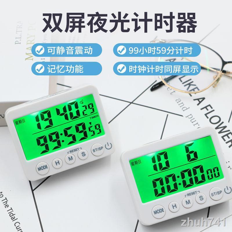 📣計時器現貨 可愛靜音震動夜光計時器提醒器學生學習鬧鐘時間管理器廚房定時器 鬧鐘 時鐘 計時 小鬧鐘 靜音計時器