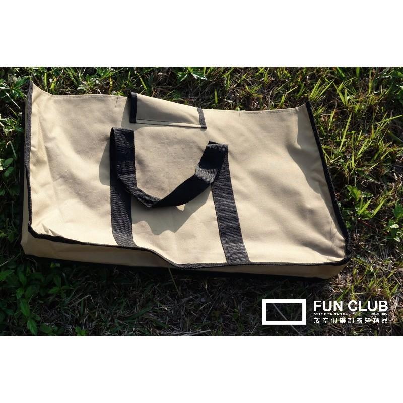 ~FUN CLUB 放空俱樂部露營家居~折疊不鏽鋼小鋼桌不銹鋼單賣 外袋不含桌子