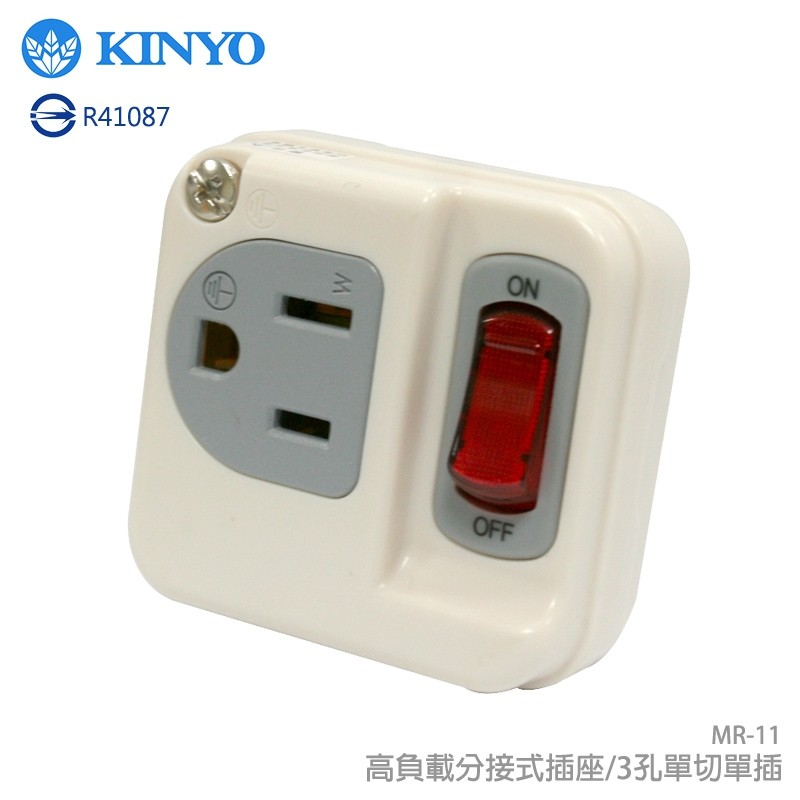 KINYO 耐嘉3 插轉2 插轉接插頭3 孔單切單插高負載分接式插座USB 充電座電腦家電