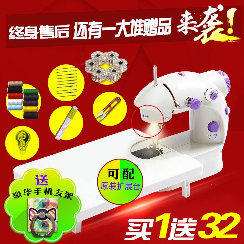 索澤202 臺式家用電動多 縫紉機迷你手動微小型縫紉機吃厚腳踏好禮相送