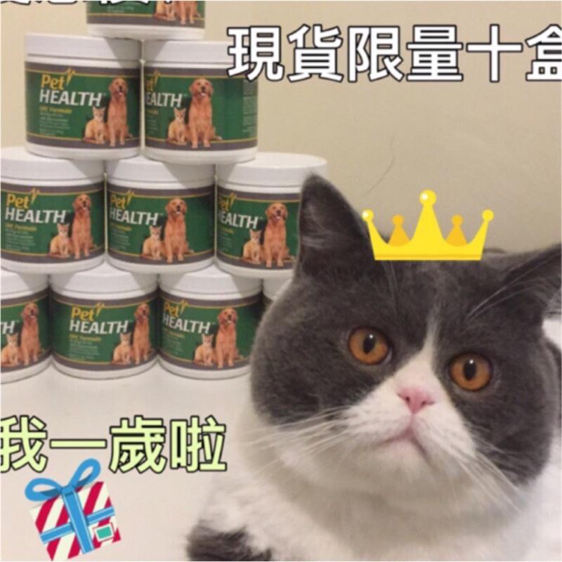 下單即發貨PetHealth ™貓犬 OPC 配方(添加葡萄糖胺)有效日期2018 年八月