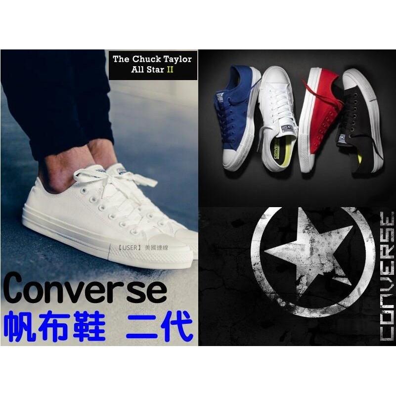 ~海外 ~Converse All Star II 2 帆布鞋低筒氣墊 終極版 男女鞋情侶