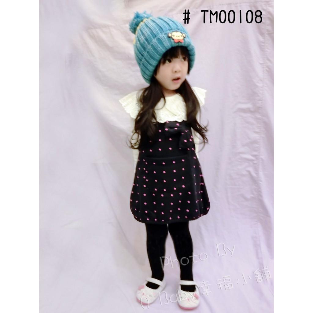 花邊領上衣點點吊帶裙二件式套裝中童size