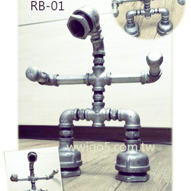 工業風材料包復古風法國鐵藝輕工業金屬水管機器人DIY 材料包