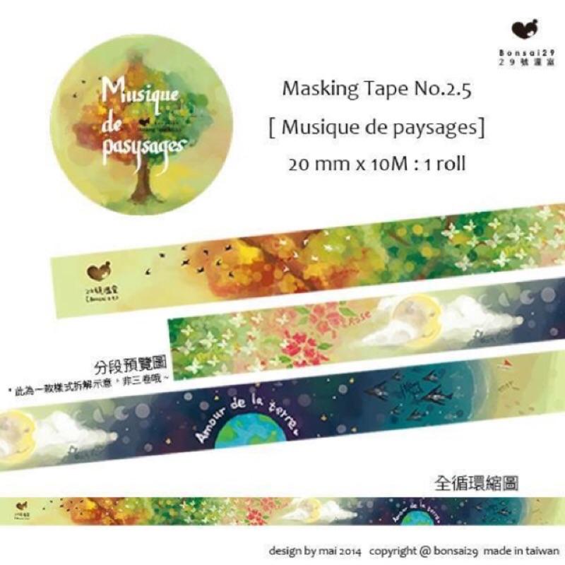 ( ) 原創29 號溫室創作紙膠帶Musique de paysages
