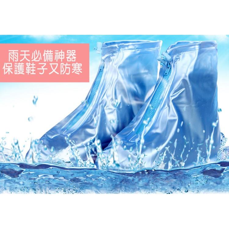 ~ ~防滑雨鞋套保護您的鞋子 鞋套可重複 鞋底防滑 耐用安全防風