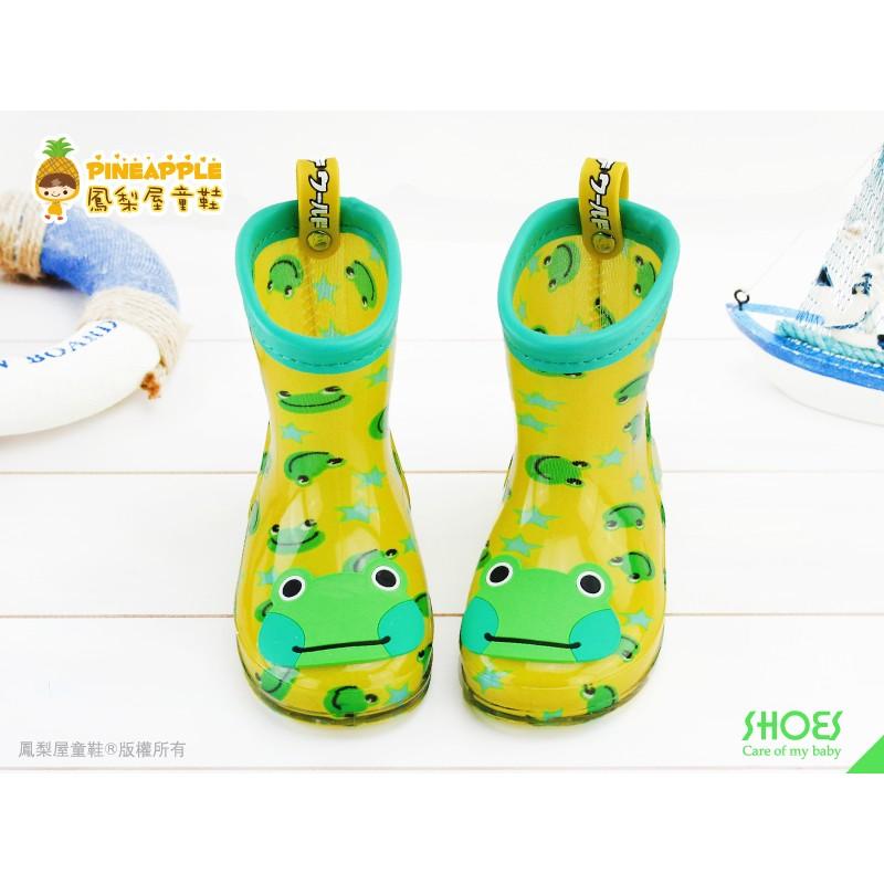 ~鳳梨屋童鞋~俏皮蛙無毒果凍雨鞋兒童雨鞋可拆洗鞋墊~H888 014 ~綠色