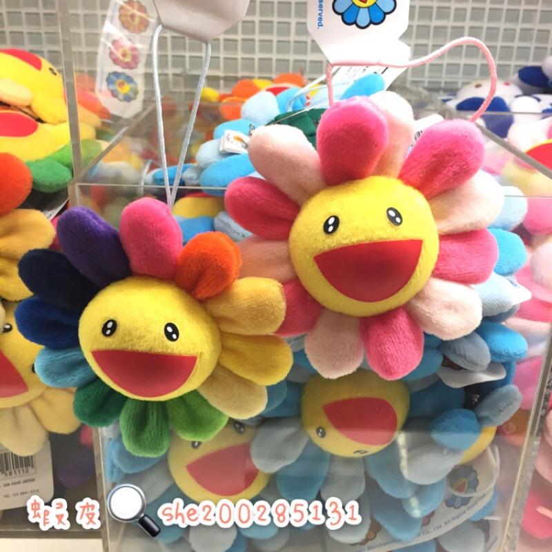 森美術館 ✨村上隆小花吊飾別針Kaikai Kiki Flowers 彩色粉色