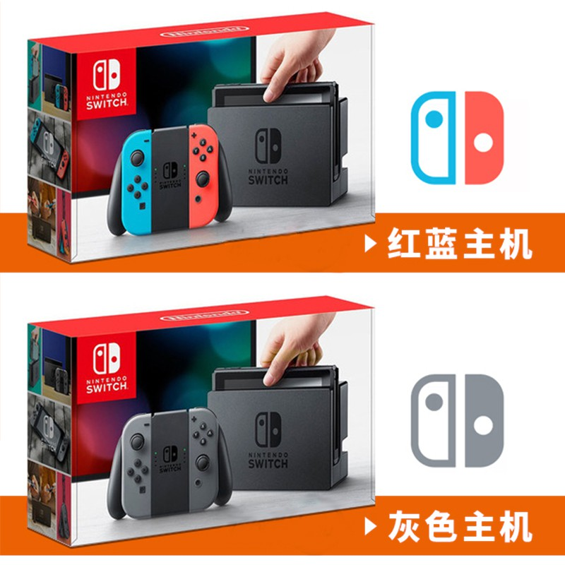 任天堂NS switch lite二手主機 Nintendo Switch主機 港日 另回收