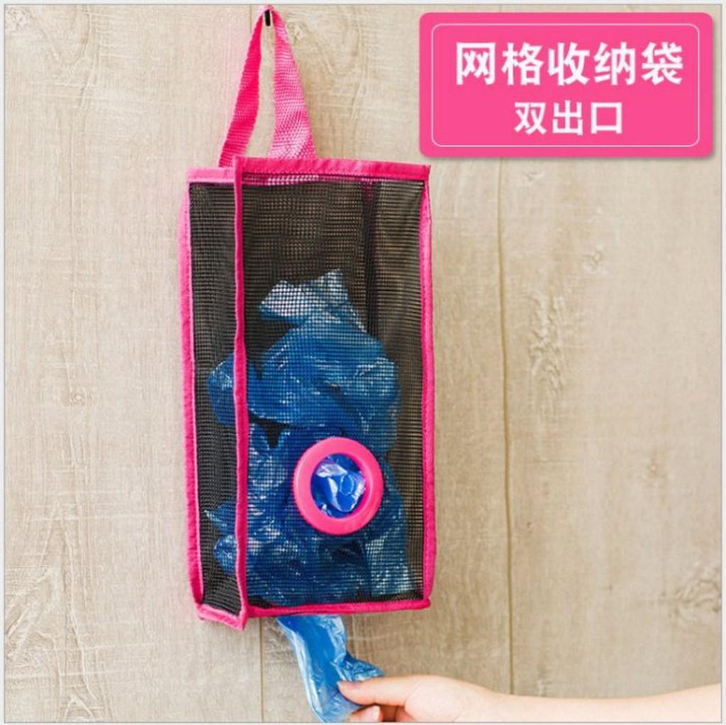 8 個免 a0029 04 牆面收納袋掛袋牆掛式垃圾袋整理袋塑膠袋透明收納網袋方形大號