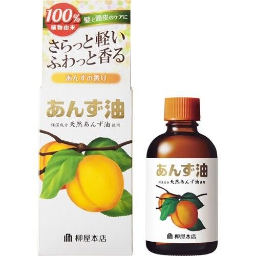 白馬公主✨ 3 25 收單4 10 出貨✨沖繩連線 製柳屋深層護髮杏桃核100 天然精油護