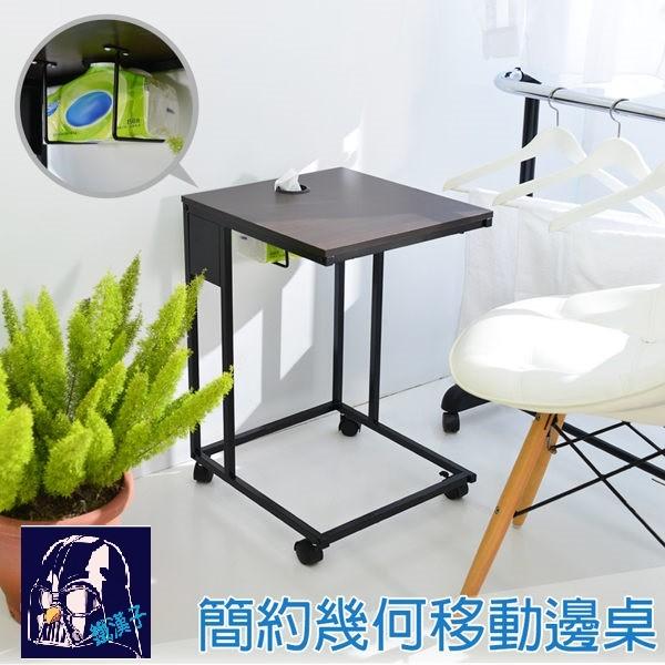 邊桌簡約幾何移動邊桌ㄈ型電腦桌便利桌懶人桌邊桌茶几邊几收納~鐵漢子居家 館~~MIT ,