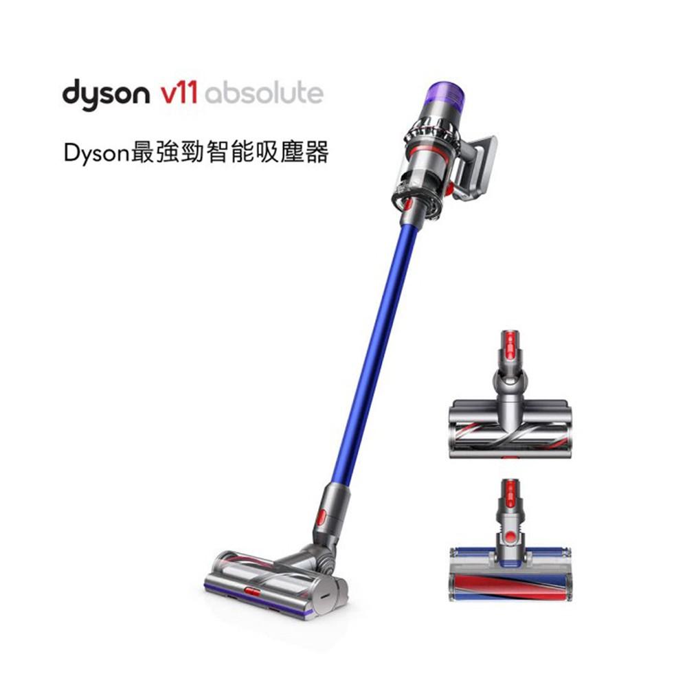 Dyson 戴森 V11 Absolute 無線吸塵器 SV14 鐵藍色 最新V11數位馬達 LCD螢幕