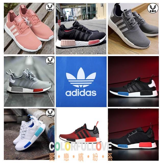Adidas NMD Runner Boost 三葉草東京聖保羅莫斯科系列休閒鞋跑步鞋男女