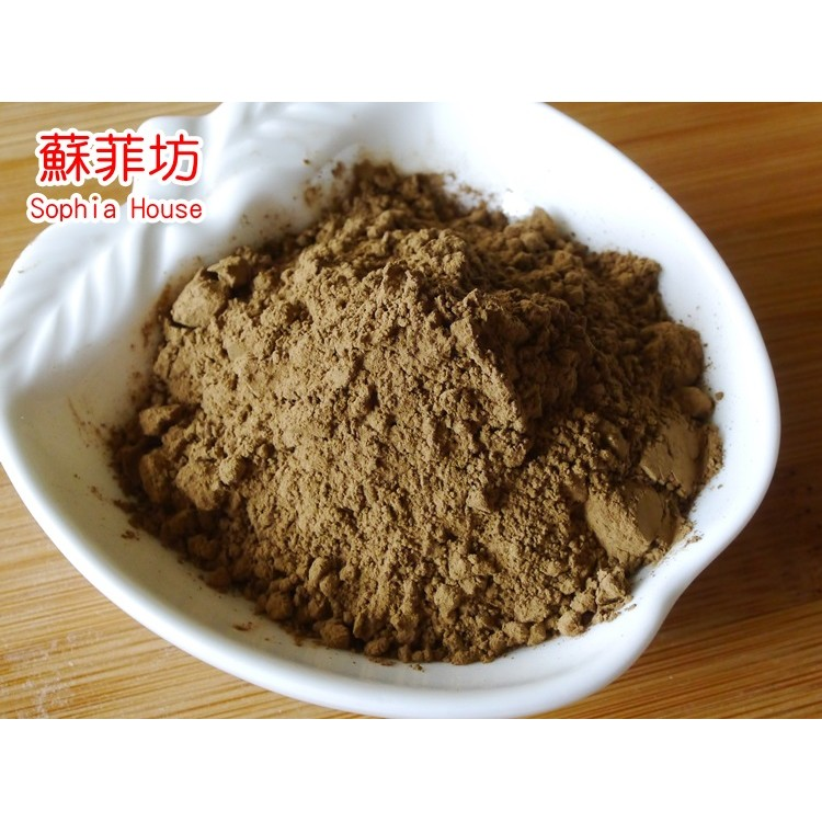 ~蘇菲坊~100 紅茶粉可沖泡斯里蘭卡紅茶精研研磨70g 裝天然色粉烘焙調色色粉富含 維生