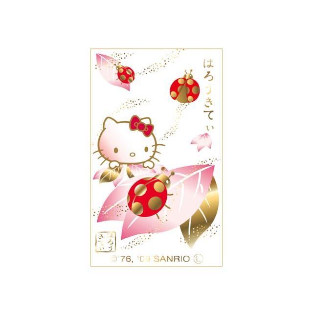 製sailor 寫樂holle kitty 凱蒂貓蒔絵優美系列鋼珠筆自動鉛筆二用筆飄蟲 直