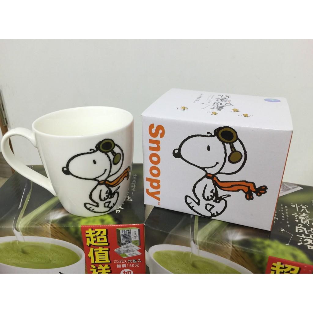 ~ 貨正品~悅讀角落Snoopy 史努比馬克杯抹茶拿鐵6 入 盒裝 零售 光杯子就不只這個
