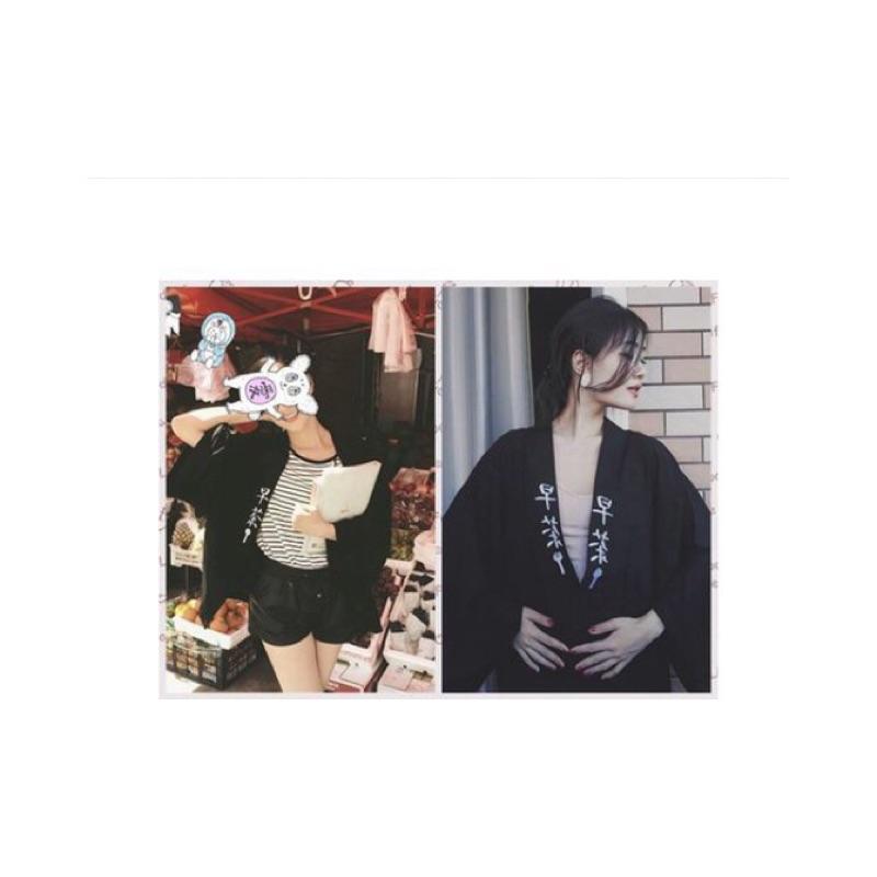 原宿日系和風復古和服早餐早茶刺繡寬鬆系帶外套空調衫對衫女款潮