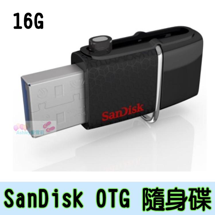 台中可 SanDisk Ultra Dual OTG 16G 32G 64G SDDD2