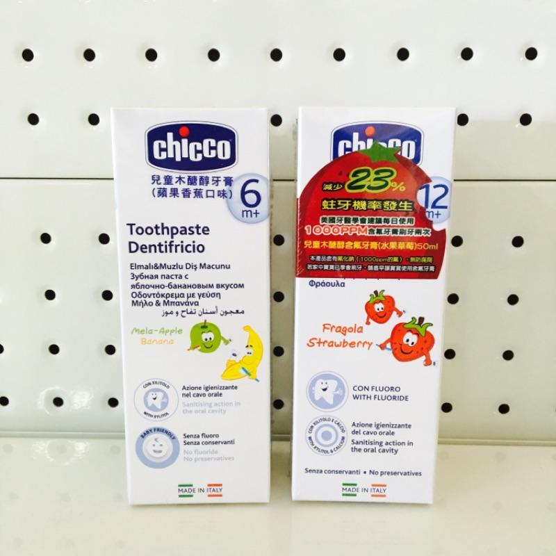 Chicco 兒童木醣醇含氟牙膏蘋果香蕉水果草莓50ml
