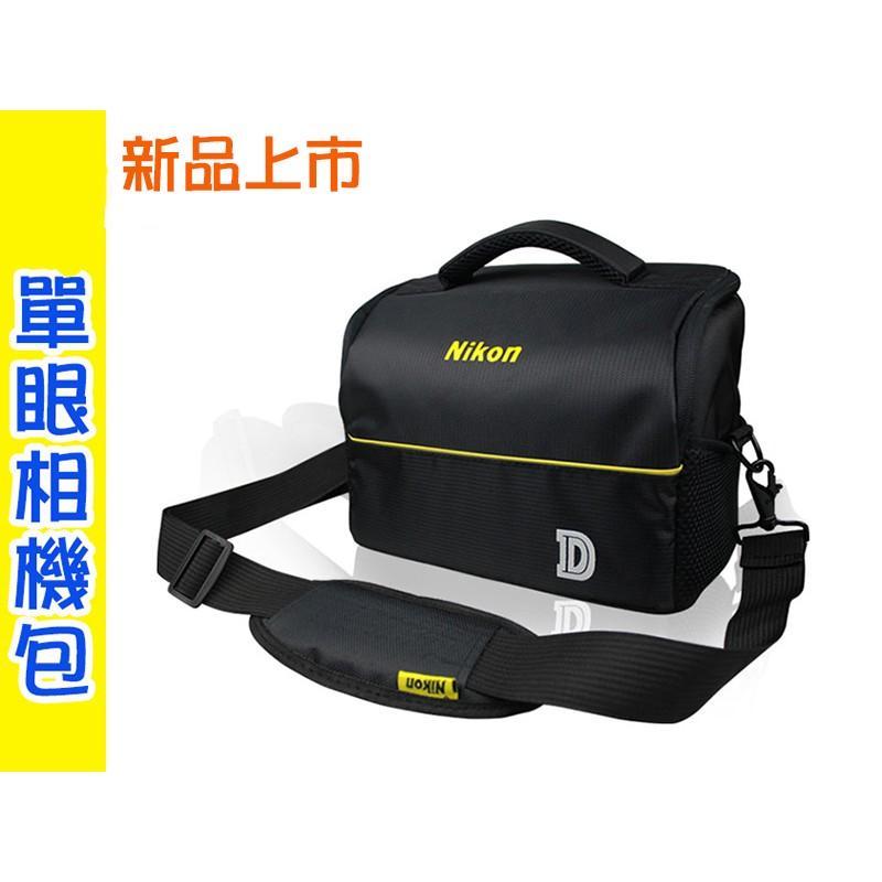 Nikon 單眼相機攝影包相機包單肩包單眼一機二鏡腰包Canon Sony ~玖肆伍3C