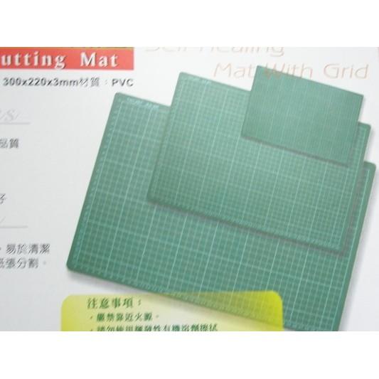 全開切割墊 製切割板無格子全綠色切割板120cm x 90cm MIT 製一片入定1200