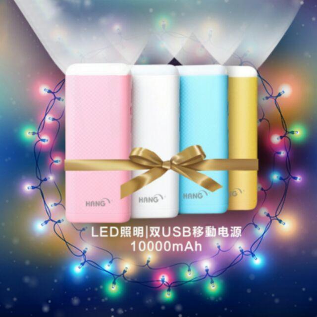 HANG 露營燈行動電源T17 LED 照明10000mAh 手電筒超輕薄雙USB 孔極速