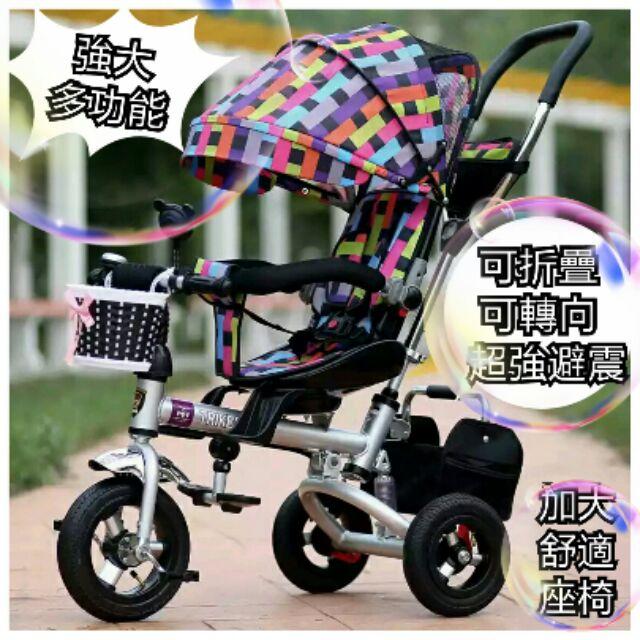 多 可折疊旋轉避震護欄推把三輪車學步車兒童腳踏車腳踏車玩具車自行車