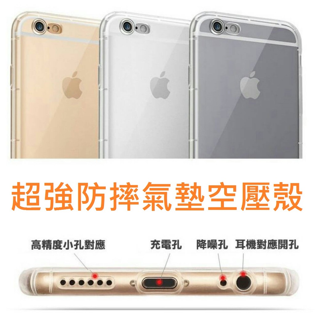 蘋果APPLE IPHONE 5 5S SE I5 I5S I5SE Pocky 破千透明