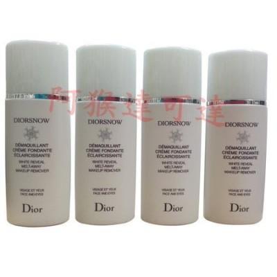 阿猴達可達CD 迪奧Christian Dior 極緻透白卸妝乳200ml 300 元