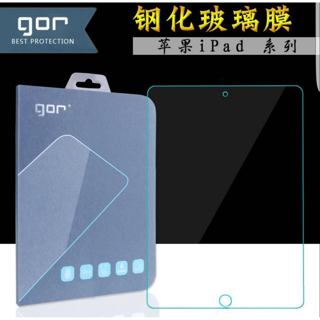 GOR 正品ipad 系列ipad2 3 4 ipad air1 2 ipad PRO i