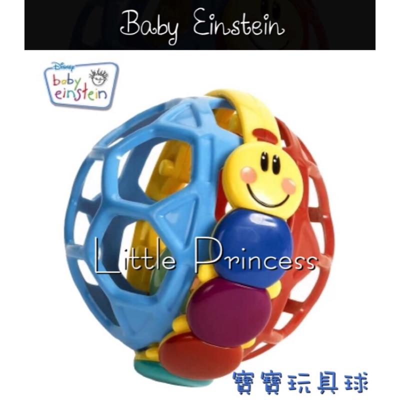 ♛Little Princess ♛實拍圖寶寶愛因斯坦玩具球鈴鐺球寶寶球手抓球彎曲球彈力球