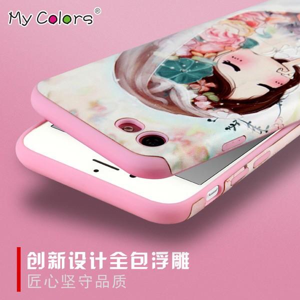 魔術師iPhone7 手機殼蘋果7 卡通保護套全包卡通手機殼潮款韓國款手機殼