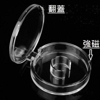 小號高檔壓克力手鐲手鍊盒圓形沉香盒玉器透明佛珠展示包裝盒沉香盒有機玻璃透明檀香盒塑料首飾展